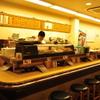ときすし - 内観写真:毎日仕入れた新鮮な魚介をズラリと並べたカウンター席でお好きなお寿司をお楽しみ下さいませ。