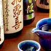 目黒の和食 さとう - メイン写真: