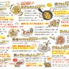 海老 蟹 魚卵 ときどき鶏 洋風酒場ノンバル - メイン写真:
