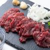 お肉バル UNI - 料理写真: