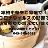 さいゆうき - メイン写真: