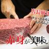 焼肉 大淀屋 - メイン写真: