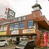 麺処 蓮海 - 外観写真: