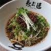 永斗麺 - 料理写真:新作!汁無し坦々麺