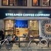 ストリーマー コーヒーカンパニー - メイン写真: