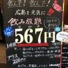 居酒屋 民宿 - メイン写真: