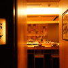 天ぷら 銀座おのでら - メイン写真: