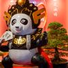 熊猫火鍋 - メイン写真: