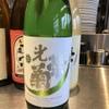 麺ハチイチ/81 NOODLE BAR - ドリンク写真:佐賀の光栄菊