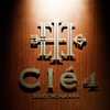 Cle4 - メイン写真: