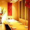 北海道海鮮・ラムしゃぶ×完全個室 38ふ頭・B突堤 - メイン写真: