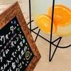 キッチン ユーカリが丘 - ドリンク写真:フルーティで爽やかな、デトックスウォーターを無料で準備