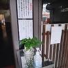 武蔵野うどん 一彩 - メイン写真:
