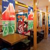 しぞ~か - 内観写真:大漁旗が飾られた2階客席。ちょっとした仕切りがあるので安心♪