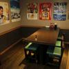 しぞ~か - 内観写真:少人数様個室もできます!