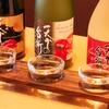 大起水産回転寿司 はなれ - メイン写真: