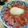 熊本牧場直営 原田商店 - メイン写真: