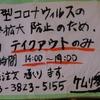 ケムリ 参 - メイン写真: