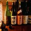 茶茶 Ryu-rey - メイン写真: