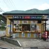 ラーメン 八海山 - 外観写真:たろう餃子が手軽にテイクアウトできる店舗「きぬ太茶屋」八海山の前にオープンしました