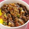 モロッコ タジンや - 料理写真:テイクアウト限定 カリアライス