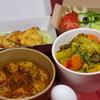 モロッコ タジンや - 料理写真:テイクアウト限定 おうちでモロッコセット
