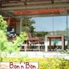 ボナボン - メイン写真: