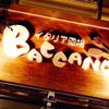 バッカーノ - メイン写真: