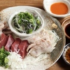 炭火焼肉ホルモン 横綱三四郎 - 料理写真:モツ刺し四種盛り