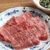 炭火焼肉ホルモン 横綱三四郎 - 料理写真:カメノコ