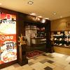 名古屋名物 名古屋めし食堂 丸八 - メイン写真: