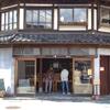 uchikawa六角堂 - メイン写真: