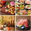 全席個室 居酒屋 九州和食 八州 - 料理写真: