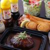 サラダの店サンチョ - 料理写真:テイクアウトの例