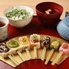 本町茶寮 - 料理写真:彩り田楽御膳