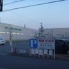 焼肉だるま - 外観写真:40台楽々駐車