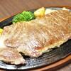 大井町銭場精肉店 - 料理写真:和牛サーロインステーキ  2900円