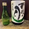 広島 酒呑童子 - 料理写真: