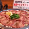 焼肉キングコング - メイン写真: