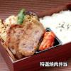 Matasaburo - 料理写真: