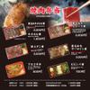 焼肉 万里 - 料理写真:贅沢なお重もあります!(要予約)