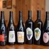 ビストロ キューブマン - ドリンク写真:希少なナチュラルワインの取り扱いもございます!