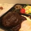 和食とお酒 きいろ - 料理写真: