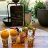 カフェ ゼノン - 料理写真:
