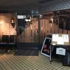 神戸屋 - メイン写真: