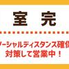 3時間食べ飲み放題 2980円 個室居酒屋 伊勢や - メイン写真: