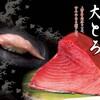 雛鮨 - 料理写真: