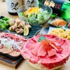 ゆらり - 料理写真: