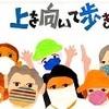 はん亭 - メイン写真: