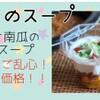 はん亭 - 料理写真:テイクアウト
